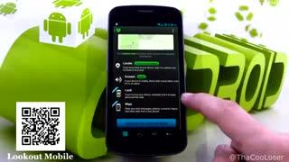 نرم افزار محافظت از گوشی بلک بری