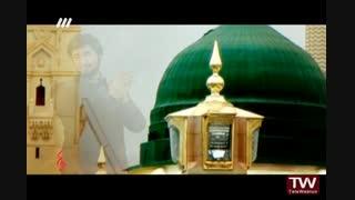 حامدزمانی حضرت محمد(ص)