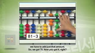 Video Education for Abacus Arithmetics Lecture 13