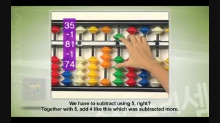 Video Education for Abacus Arithmetics Lecture 14
