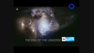 مستند جهان چگونه کار میکند با دوبله فارسی - پایان جهان