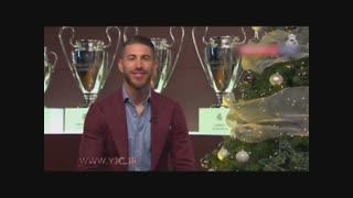 تبریک گفتن بازیکنان رئال مادرید