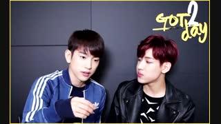 GOT2DAY _04 Bambam + Junior