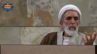 شهادت شیخ نمر النمر