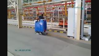 نظافت صنعتی سالن های خط تولید در کارخانه ها_اسکرابر مخصوص کارخانه ها