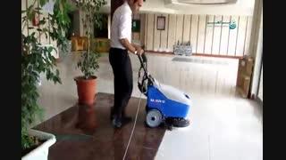 اسکرابر برای شستشوی مدرن کف زمین؛نظافت صنعتی