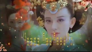 سریال تاریخی ملکه چین (منبع این ویدیو مهدی new moon)
