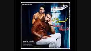 Mohammad Yavari & Iman Abdolahkhani - Harfe Taze