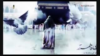 مسلمان هایی که مومن نمی میرند !!!  استاد راعفی پور