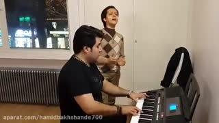 خوانندگی پرهام امیری و نوازندگی مهدی یغمایی