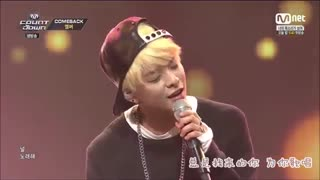 Amber - Beautiful LIVE