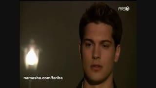 فریحا تقدیم به عشقم fafa