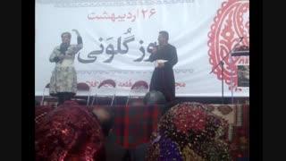 اجرای ترانه لُری گُلوَنی با صدای امین ساکی و سیف الدین آشتیانی