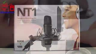 آنباکسینگ: میکروفون حرفه ای ضبط صدا Rode NT-1