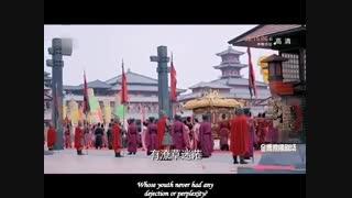 کلیپ سریال تاریخی ملکه چین ( روز عروسی ملکه )
