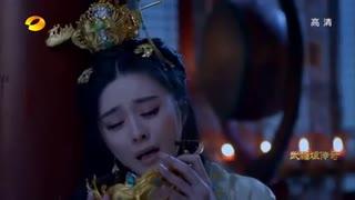 تکه غمناک  سریال ملکه ی چین