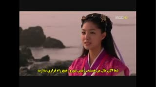 میکس سریال کره ای سرزمین اهن