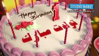 مریم خانوم تولد مبااارک گلی کادو از طرف ادله و هیون!!!
