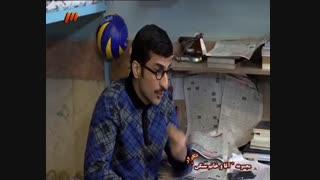 آهنگ یاس در تلویزیون ایران