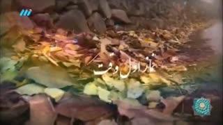 نماز پشت سر پیامبر ص زمینه ساز توبۀ جوان فاسد