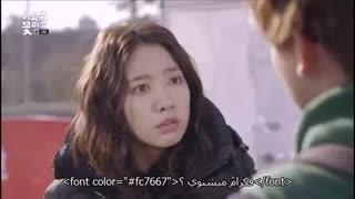 سریال گل پسر همسایه قسمت2 پارت3