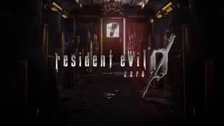 لانچ تریلر بازی Resident Evil 0 HD