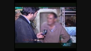 وضعیت بغرنج مردان کارتن خواب در سرمای زمستانی خیابان های تهران