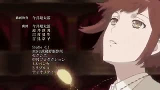 dance with devils - opening (اپنینگ انیمه رقص با شیاطین)