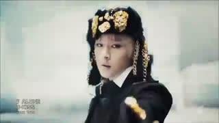 موزیک ویدیو توپ کره ای