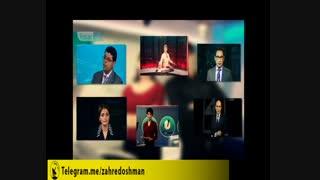 پشت پرده تغییر مدیریت در BBC فارسی چیست؟