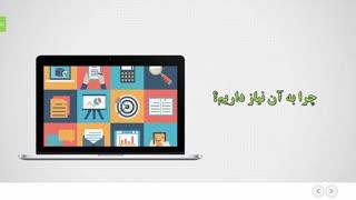 بازاریابی محتوا (Content Marketing) - به آموز