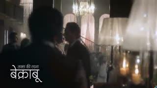 تبلیغ شاهرخ خان وکاترینا کایف برایLUX