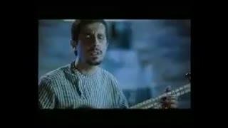 آهنگ فیلم دلداده از جواد رضویان
