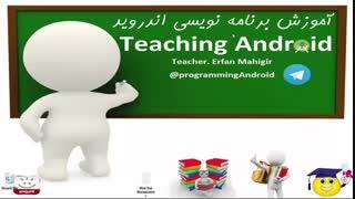 Start Teaching