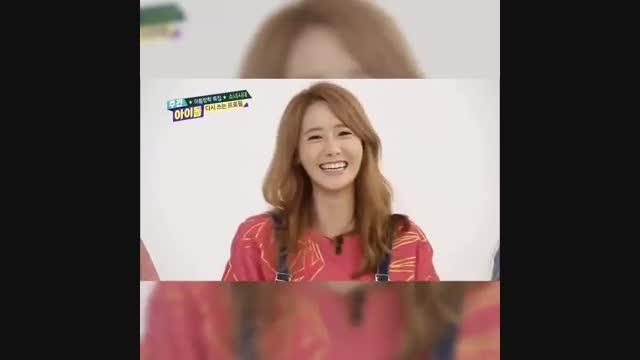 اهنگ snsd نماشا Yoona in weakly idol - نماشا