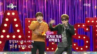 رپ خوندن ریووک و کیوهیون . دیروز ، رادیواستار ( سوپر جونیور ، super junior )