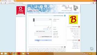 آموزش وبلاگ نویسی 36 | ویرایش پروفایل در پرشین بلاگ
