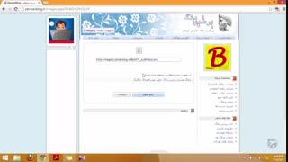 آموزش وبلاگ نویسی 38 | مدیریت تصاویر پرشین بلاگ