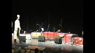 کنسرت ترکی قشقایی