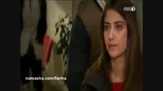 فریحا