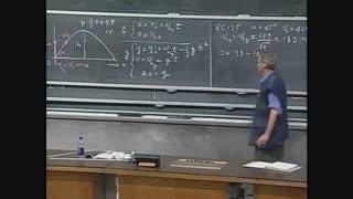 فیزیک 1: مکانیک کلاسیک، دانشگاه MIT، جلسه 9
