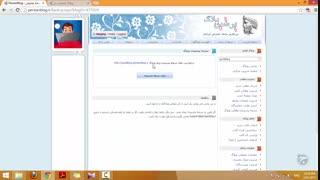 آموزش وبلاگ نویسی 51 | دریافت نسخه پشتیبان وبلاگ پرشین بلاگ