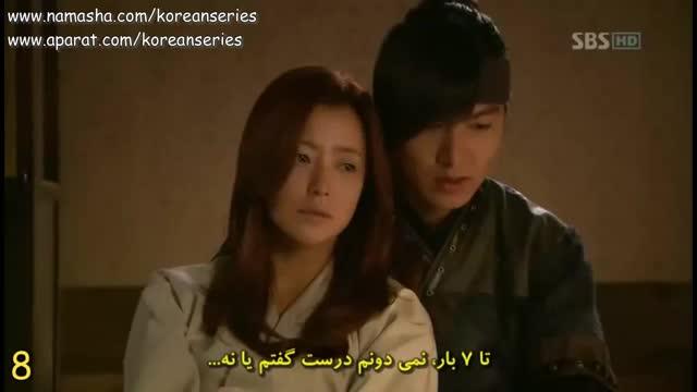 حذفی سریال ایمان نماشا سان.سو.ر های سریال سرنوشت (ایمان) - Faith قسمت 15 - نماشا