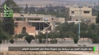ویدئو جالب از جنگ سوریه