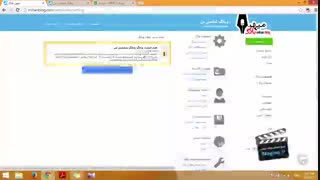 آموزش وبلاگ نویسی 71 | غیرفعال و حذف کردن وبلاگ میهن بلاگ