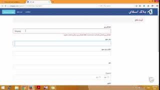آموزش وبلاگ نویسی 78 | ساخت وبلاگ در بلاگ اسکای