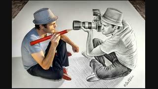 نقاشی فوق العده سه بعدی