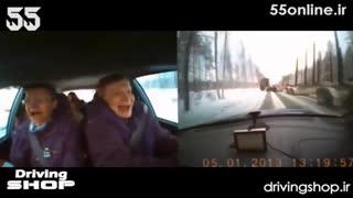 واکنش سرنشینان اتومبیل در لحظه وقوع تصادف