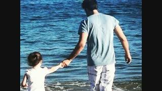 پدر و دختر عاشق ♥