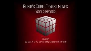 حل مکعب روبیک به روش 20 حرکتی مکعب روبیک برگشتی